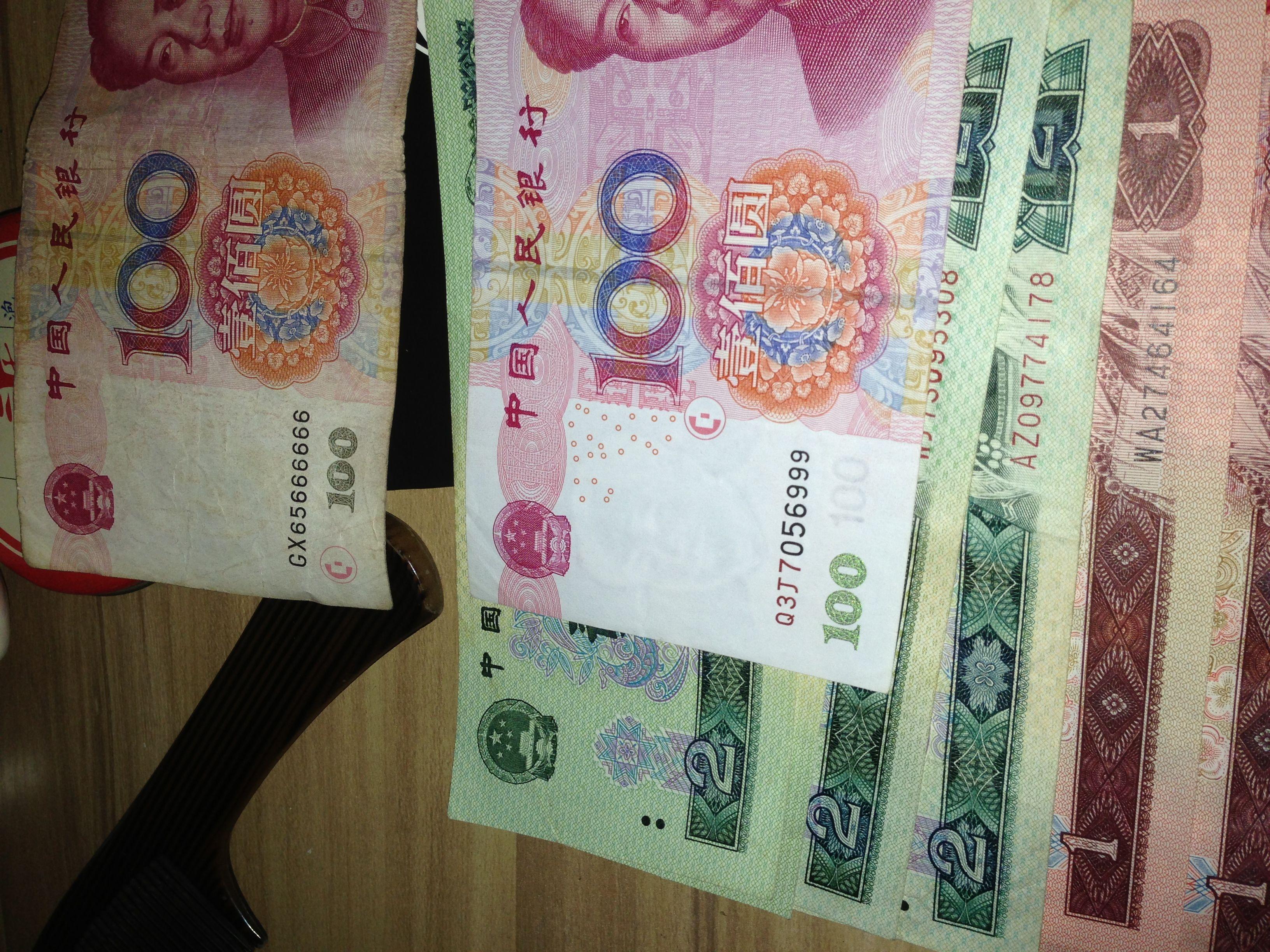 1999百元人民币_1999年版一百元人民币7个6能值多少钱,还有2005版3个9上图说话 ...