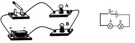 并联电路实物连接_用一个开关同时控制两个电灯,应怎样连接电路.先连实物图后 ...