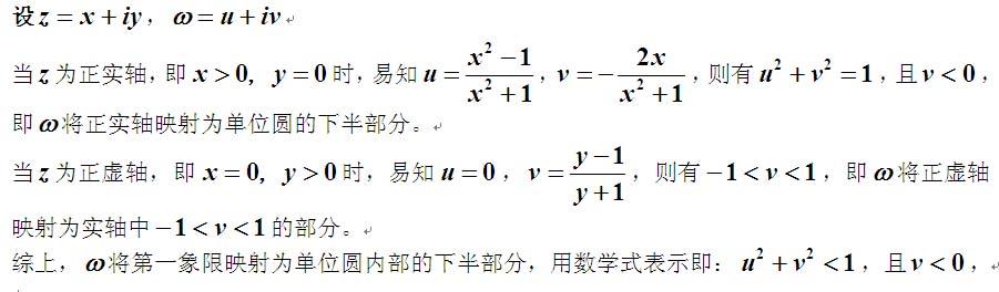 大一数学映射题_三人行教育网_www.3rxing.org