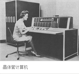 计算机主要特点是具有