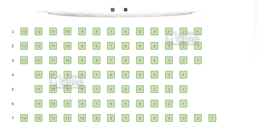 座位曲谱_高铁座位