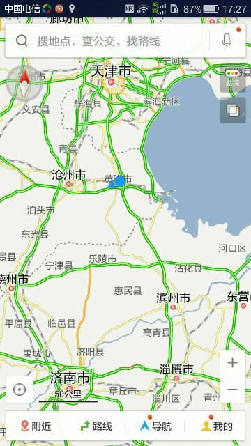 黄骅gdp_四川21市州上半年GDP成绩单出炉 4市过千亿(2)