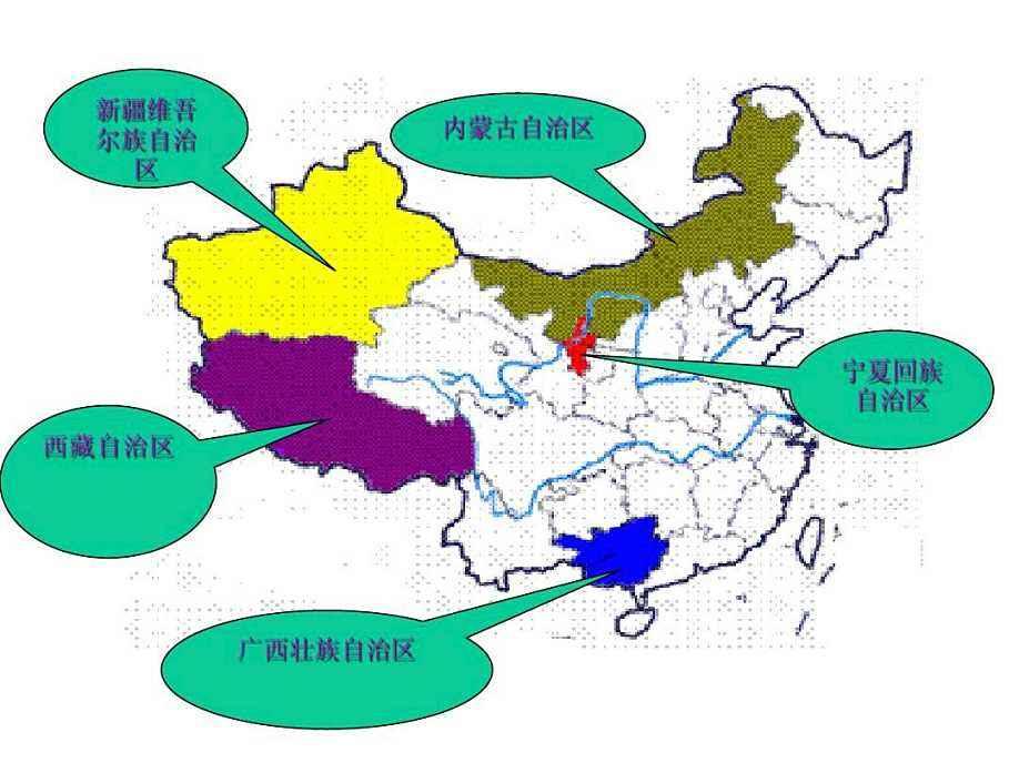 论民族区域自治制度_五个省级民族自治区_百度知道