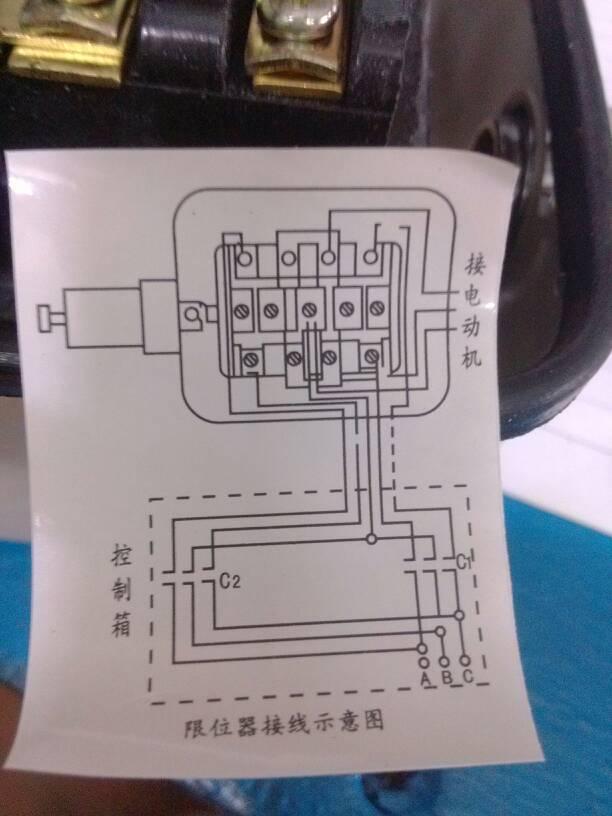 断火限位器工作原理_断火限位器原理,接法,求详细说明_百度知道