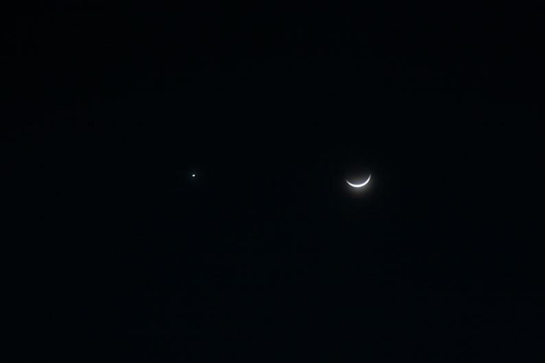 月亮边上最亮的星星_月亮旁边最亮的星星