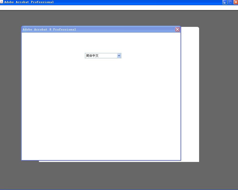 Adobe Acrobat 8 Professional安装后无法激活,无响应_百度知道