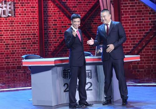 搞笑新闻联播台词_贾旭明,张康在笑傲江湖说的搞笑新闻联播的台词_百度知道