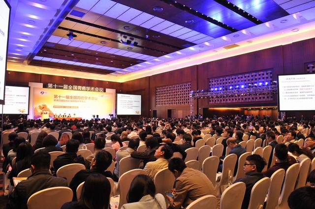 中国学术在线会议_如何查找国际学术会议信息_百度知道