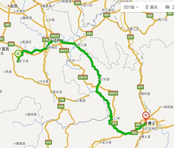 四川长宁至贵州遵义自驾游怎么走