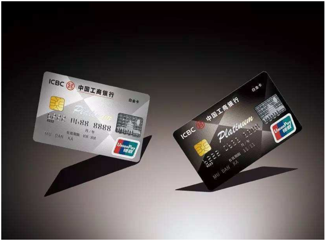 工行atm取款限额_在日本可以刷工商银行的银联卡吗_百度知道