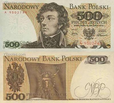 波兰币_1982年500的波兰币现在换人民币可以换多少