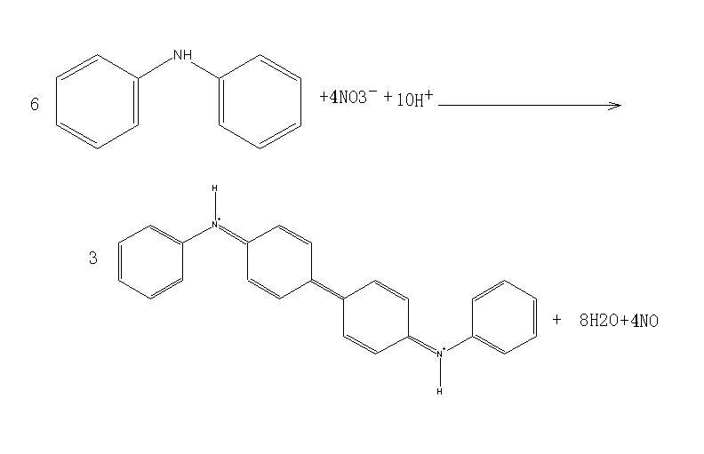 苯胺加浓硫酸