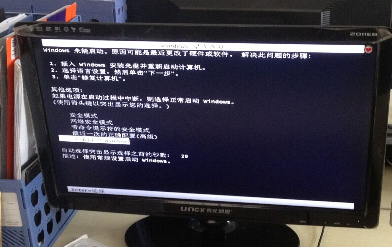 电脑进入系统时重启_停电后电脑无法进入系统,一直重复启动是怎么回事_百度知道