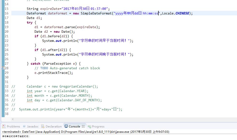 java SimpleDateFormat 解析带有AM或PM的日期字符串时抛出异常_