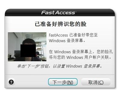 Facial recognition dell laptop