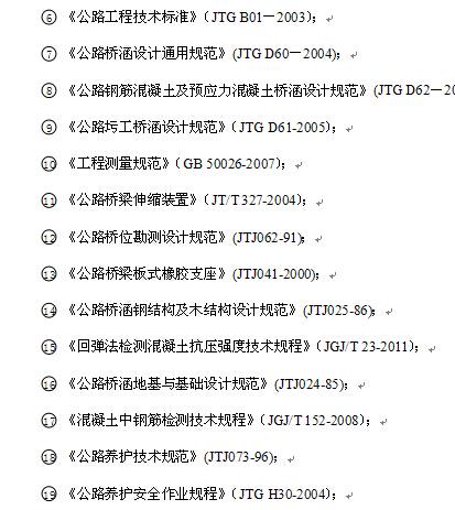 OFFICE2007中带圈的序号11~20无法显示