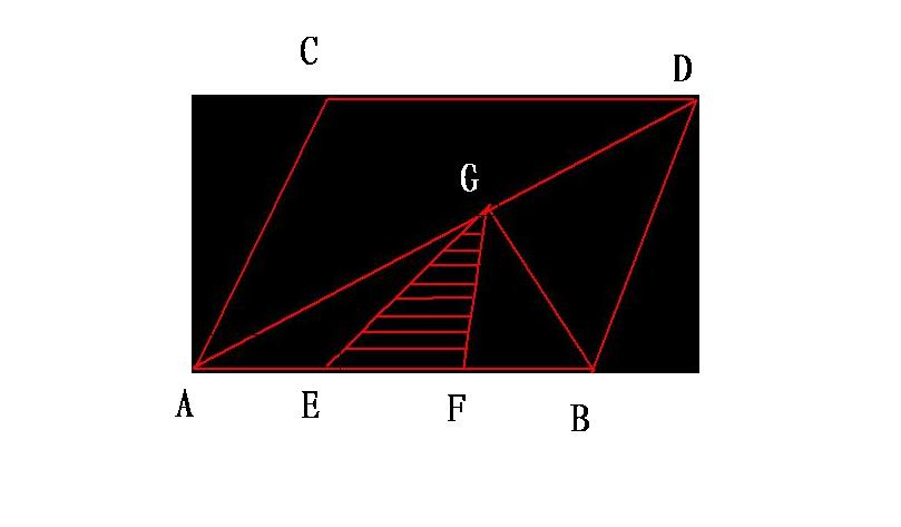 AC 3CG,三角形GEF的面积是6平米,求平行四边形