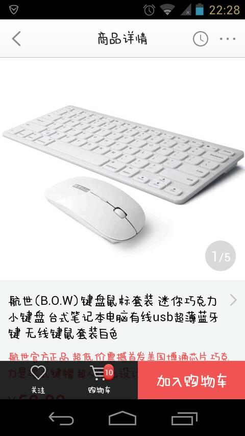 平板电脑怎么连键盘