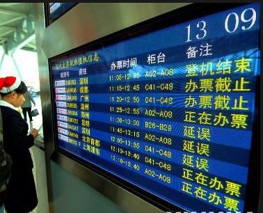 网上订票有手续费_第一次坐飞机,还是网上订票的,怎么个流程?_百度知道