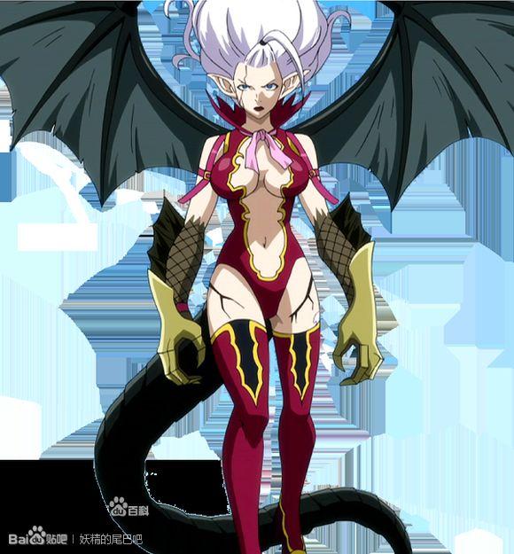 Lucifer Question: 妖精的尾巴动漫米拉有几种变身形态。请加上图片_百度知道