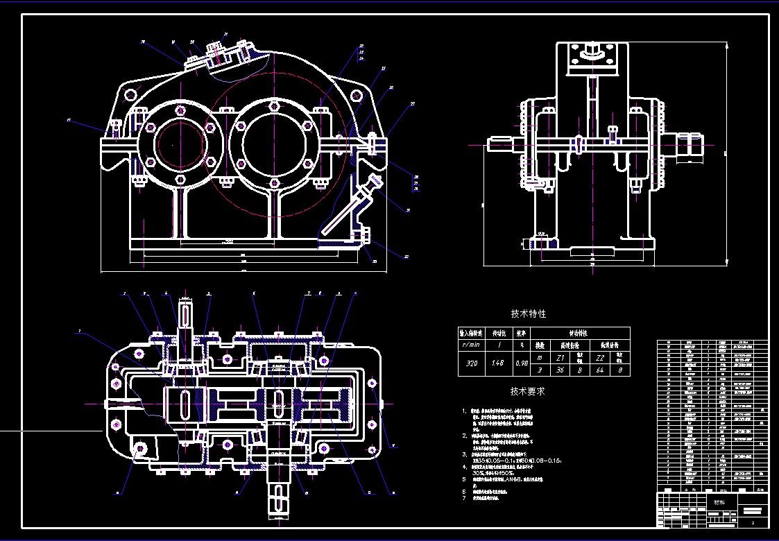 一级减速器夹具图_急求:一级直齿圆柱齿轮减速器CAD装配图_百度知道