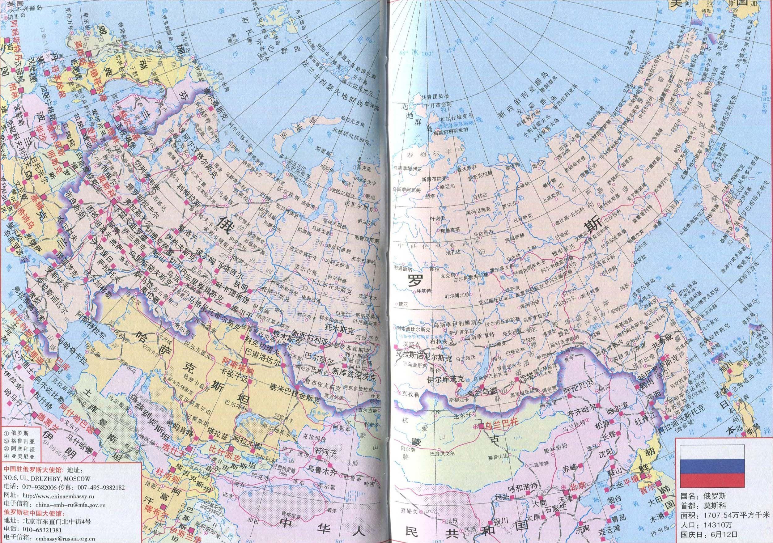 俄罗斯地图全图高清版
