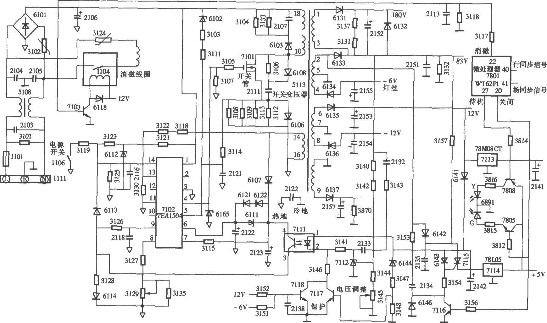 电吹风电路图_求解这个电吹风的电路图的工作原理 给解释一下 多谢!!_百度知道
