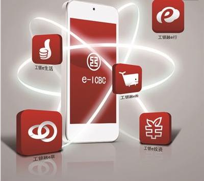 工行e支付一键支付_工行的融e联与工银e支付有什么区别?_百度知道
