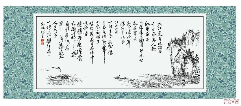 苏东坡描写大雪的诗句