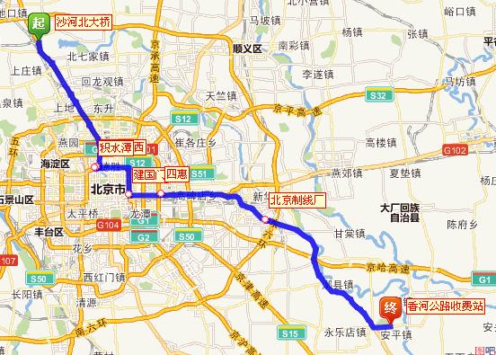 朋友們我想從北京的沙河北大橋到香河高速公路收費站不知道要坐幾路圖片