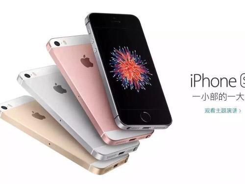 苹果演示机 能不能买