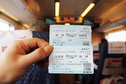 网火车票身份�_台湾人在铁路网怎么买火车票?_百度知道