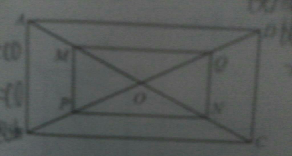 M和MQ分别是三角形ABO和 -已知,如图,在矩形ABCD中,对角线