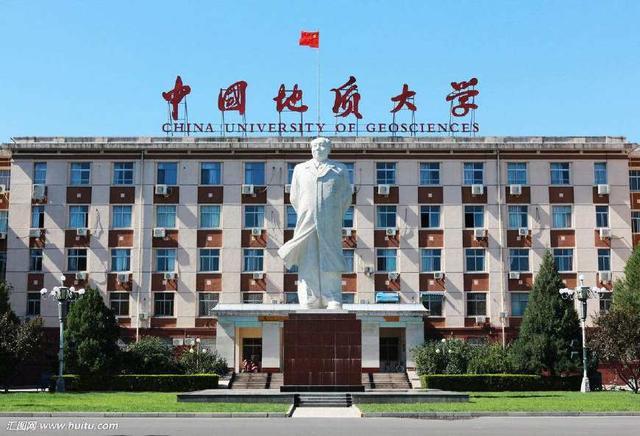 中国地质大学武汉好_中国地质大学武汉和北京的哪个更好啊_百度知道