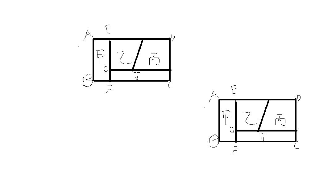 一块长方形苗圃的长_如右图一块长方形布料被剪成面积相等的甲乙丙丁,四块甲布料 ...