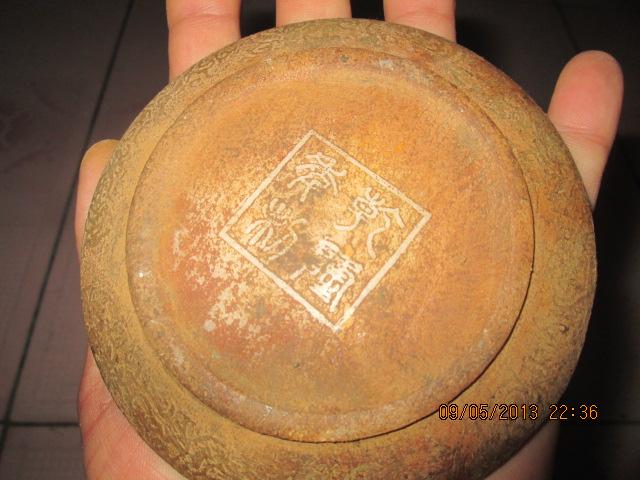 汉白玉乾隆年制玉碗_我有乾隆孝粉玉碗一个。酒杯一个。还有一个放碗的碟子。谁能 ...