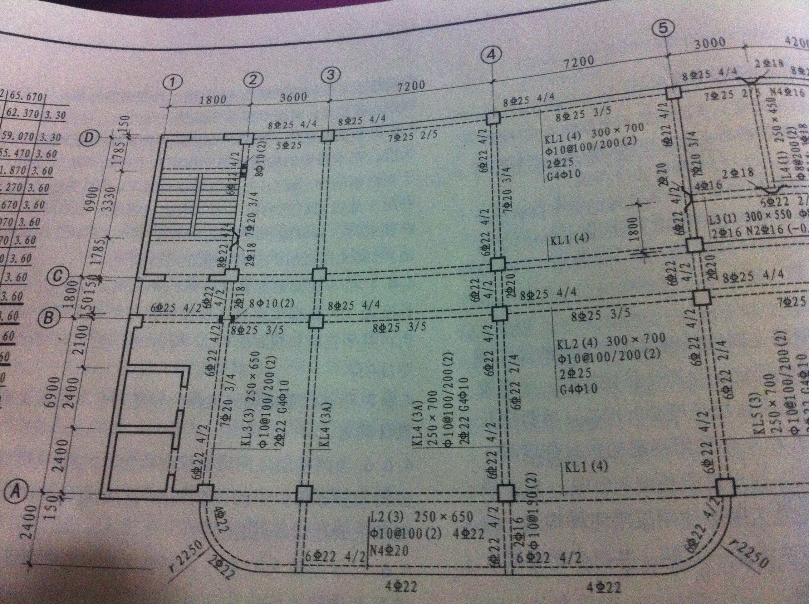 建筑钢筋图集_国家建筑标准设计图集11G101-1梁平法施工图页面34里轴线4钢筋下料 ...