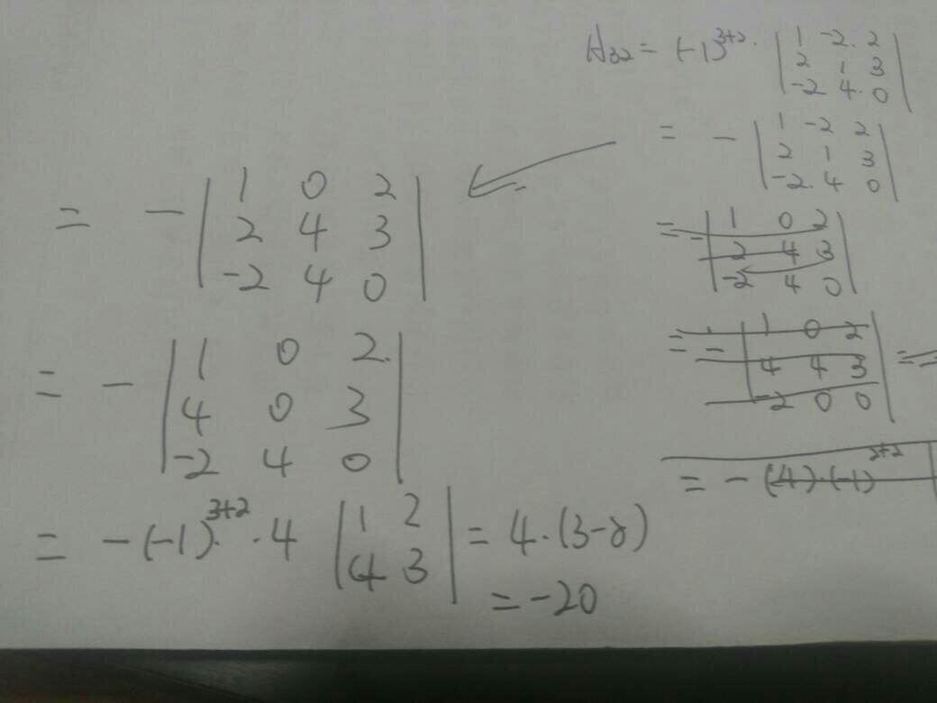 如何求代数余子式_行列式求代数余子式,要一步一步的详细过程_百度知道