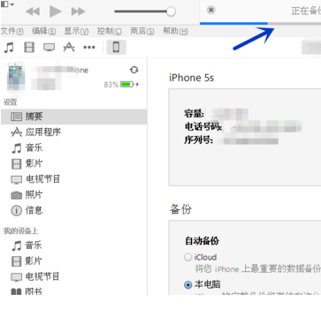 how to download pictures from icloud to iphone 苹果手机备份不了怎么操作 百度知道 7189