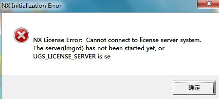 NX license Error:Cannot connect to license server system _