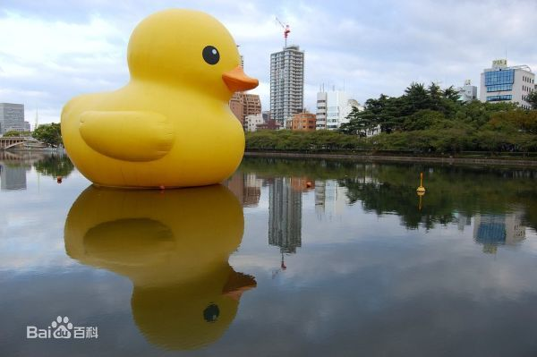 大黄鸭事件是什么_大黄鸭子的由来?到底是什么意义_百度知道