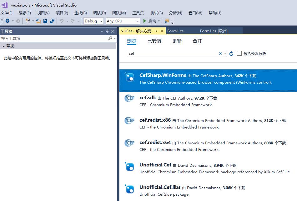 VisualStudio版本更新了这么多,为什么不把附带的webbrowser控件升级下