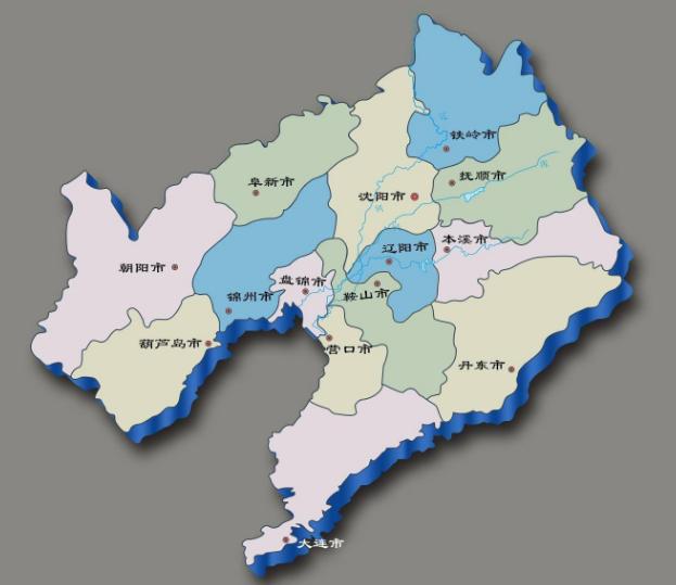 辽宁省总人口是多少_辽宁省有多少个地市级?每个地市级现有人口是多少占地面积是 ...