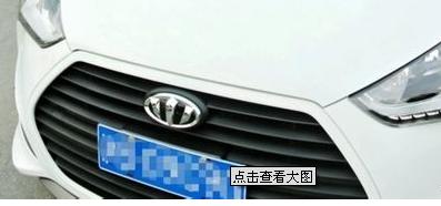 三个棱型的车标是什么车_一个椭圆,里面三个竖是什么车标志啊?_百度知道