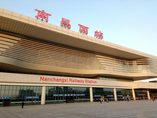 南昌火车站动车站�_南昌西站内,火车换乘高铁,要出站吗?_百度知道