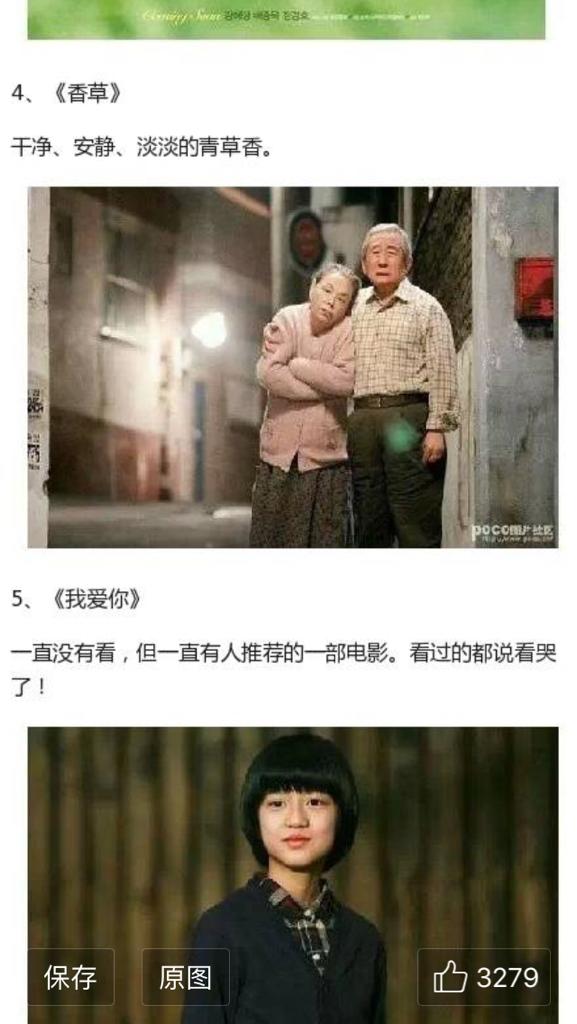 韩国电影爱的解脱_韩国电影《我爱你》百度云资源,不要发错了 剧照如图。不要1080 ...