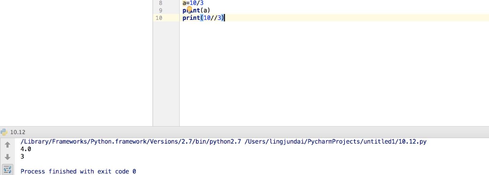 python 为什么算除法自动取整了。如图,计算10