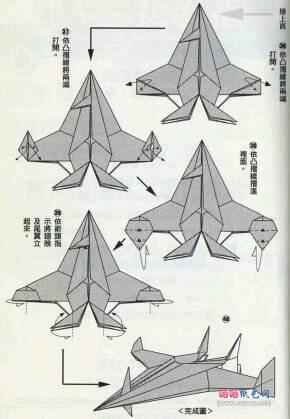 飞机怎么折飞一百米_怎样折纸飞机_百度知道