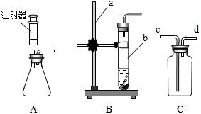 过氧化氢制氧气_若分解过氧化氢气流制取氧气,供选用的装置如下图_百度知道