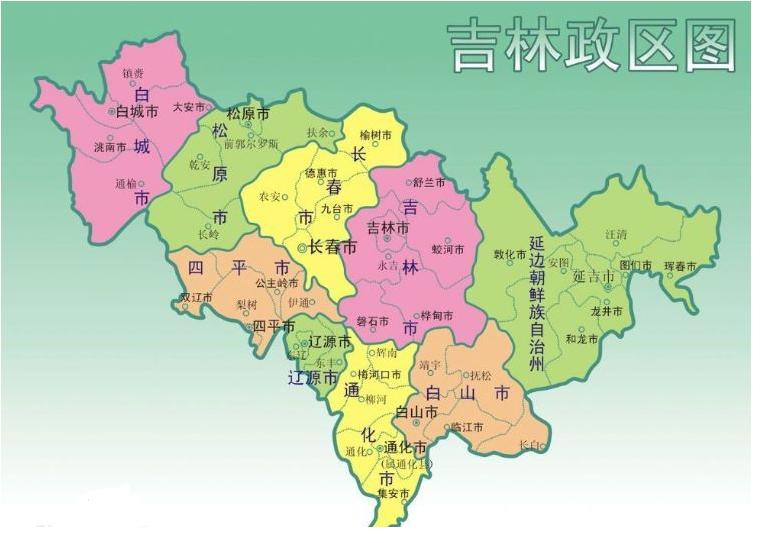 辽宁省总人口是多少_吉林省的面积、 人口是多少_百度知道